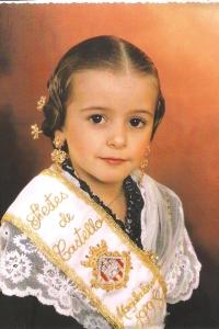 ANDREA MONROIG ARROYO