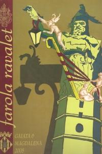 Portada 2005